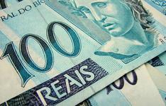 Thumb_100-reais