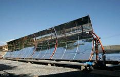 Thumb_usina_termel_trica_solar_experimental_-_cemig_500x320